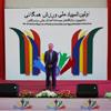 مراسم افتتاحیه اولین المپیاد ملی ورزش همگانی برگزار شد.